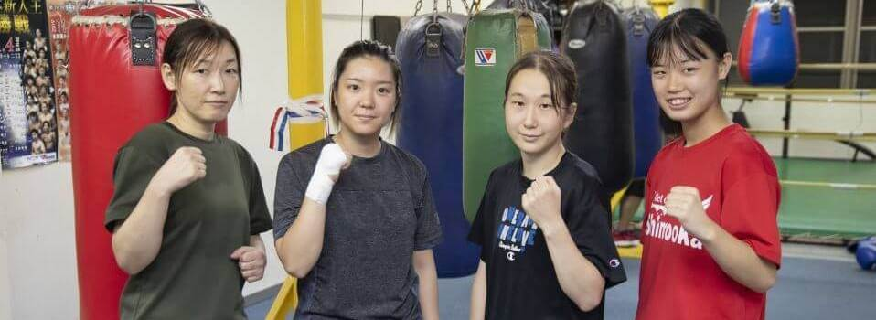 厚木ワタナベボクシングジム